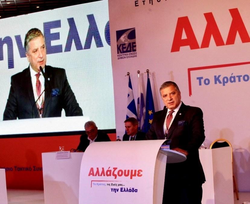 Ο Πρόεδρος της ΚΕΔΕ Γ. Πατούλης χαρακτηρίζει χρονιά-ορόσημο το 2018 για την Αυτοδιοίκηση